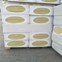 十堰市矿棉硬质岩棉板价格 70厚防水岩棉复合板多少钱