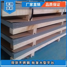 304不锈钢板理论重量-江苏不锈钢30403价格-304不锈钢板工业板