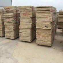 深圳印度红厂家-印度红石材 印度红荔枝面-深圳印度红花岗岩