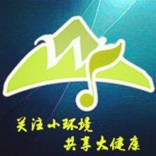 昌乐县卫健病虫害防治中心