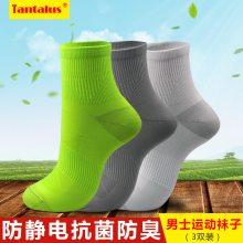 男士运动袜子女中筒白色纯棉防臭吸汗夏季百搭薄款透气专业跑步袜 举报