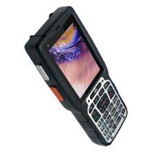 湖南森茂smcode水电气抄表超高频手持PDA安卓系统