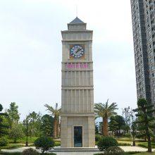 顺时针钟表(图)-可手机控制钟楼大钟-定安钟楼大钟