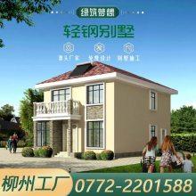 别墅设计 经济型别墅装修欧式 农村二层轻钢结构别墅造价