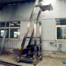 舒兰市多功能化工行业用201不锈钢单斗提升机_高效灰渣单斗提升机生产厂家