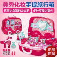 包邮雄城儿童过家家化妆盒玩具手提行旅箱彩妆打扮女孩公主套装批