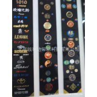 专业标牌制造商专业生产高档电铸银色金属标贴 金属自粘分体铭牌