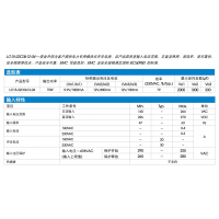 LO15-22C0612-04 金升阳 MORNSUN 开板式多路电源 功率15W产品
