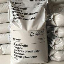 出售耐化学品PA6 B40L 德国巴斯夫