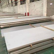 不锈钢板生锈怎么办 重庆不锈钢板厂家