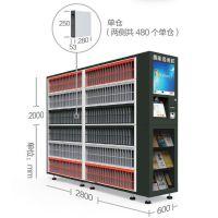 智能书柜图书柜共享图书柜系统解决方案万为物联