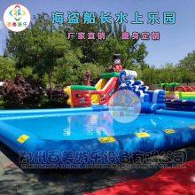陕西榆林室外水上乐园,充气水滑梯水上漂浮玩具您看中哪个?