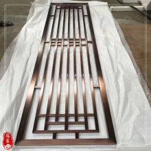 工厂促销折叠隔断 书房铝艺全浮雕扭弧铝艺屏风 法式不锈钢屏风