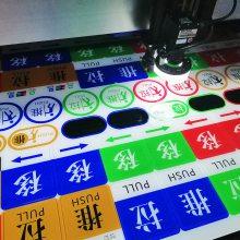 汇美喷绘专业定制亚克力推拉标识牌平板UV打印