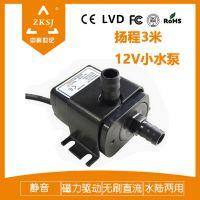 中科DC30A 12v微型直流水泵 鱼缸增氧循环泵 家用小型抽水泵