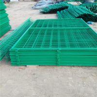 水源地护栏网 公路围栏网厂家 河道防护用网