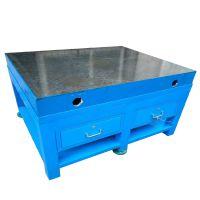 工厂铸铁模具钢板台,抽屉式钢板模具台利欣定制批发