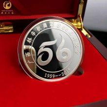 企业入职十周年员工奖章,金属纯银纯铜纪念币定制,表彰大会奖牌批发