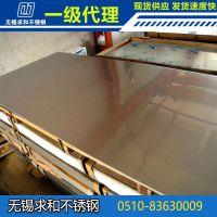 双相不锈钢价格-2205不锈钢多少钱一吨-不锈钢2205材质