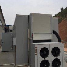 空气能烘干房 空气能烘干机,热泵烘干房