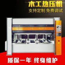 多层板材热压机、液压式贴面全自动多层热压机