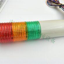 全新包装 日本进口ARROW 三色灯 信号灯LRP-12G-A