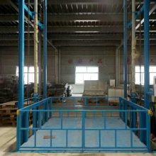 上饶定制大型装卸货梯 电动升降机 车间载货升降机 货物举升机 室内室外液压升降机定制