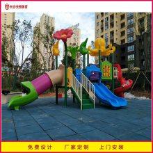 益阳小区儿童塑料滑滑梯安装|沅江幼儿园组合滑梯根据场地设计