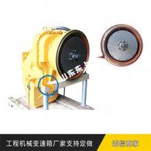 山工SEM663装载机变速箱变速器变速传动机构