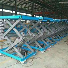 洋浦航天SJD固定式升降机 升降平台货梯 仓库运输升降机 量身定制
