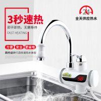 厨房正品3秒极热水龙头/兴安邦乐家用洗碗沐浴电热水龙头