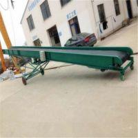 慈溪市15米长输送机 装车卸货用爬坡输送机