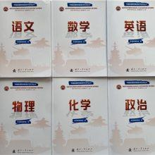 军考教材题2019士兵考军校书籍复习资料全套7册
