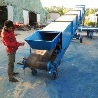 农场散粮食皮带运输机 焦炭渣带式输送机 15米长沙土输送机