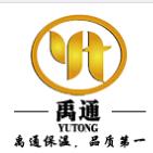 南阳禹通保温建材科技有限公司