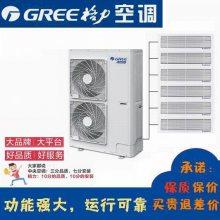天津格力中央空调变频5匹冷暖多联机风管机一拖四、一拖五、一拖六中央空调
