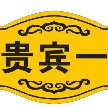 洛阳吉利广利交通标识标牌 偃师危险标识牌 标识牌厂家