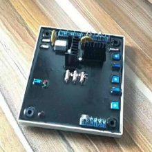 无刷发电机通用AVR SX460电压调节器 SX460电调板价格
