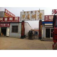 安平县品龙丝网制品有限公司