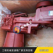 柳工CLG870H装载机变速箱机械双重限位波箱机械配件