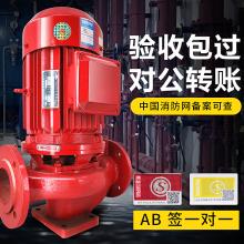 消防供水泵 江西厂家直销 XBD消防泵 XBD3.2/10G-L7.5KW消火栓喷淋泵