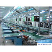 生产自动化倍速链装配流水线 倍速链输送流水线设备
