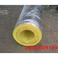 江苏仪征80mm耐火玻璃棉卷毡每立方价格隔热钢结构玻璃棉