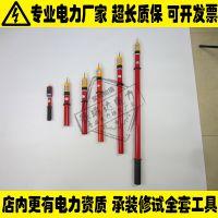 电工高压声光验电器伸缩便携式测电棒语音报警测电器验电棒