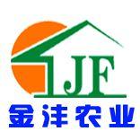 潍坊金沣农业科技发展有限公司