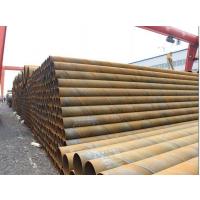 重庆玻璃钢外套复合钢管贵州3PE保温钢管贵阳变径保温钢管