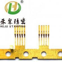 连续模冲压加工端子 连接器冲压加工 新能源端子开模定制