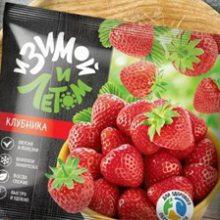 亮印塑料包装(图)-天津咖啡包装袋定制-天津咖啡包装袋