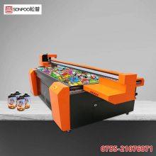 松普工业uv打印机 手机壳平板打印机品质保障 UV打印机多少钱一台