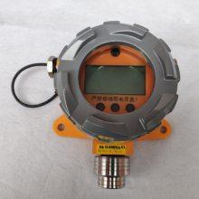 漠丁烷报警器,漠丁烷检测仪气体泄漏报警器,漠丁烷检测探头,固定式-安泰吉华